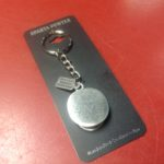 hat key chain 9.00